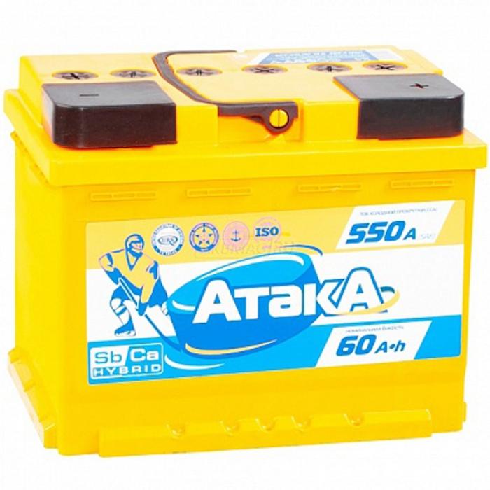 Аккумулятор АтакА  60Ah