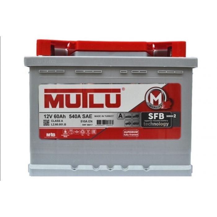 Аккумулятор MUTLU  SFB M3 63Ah