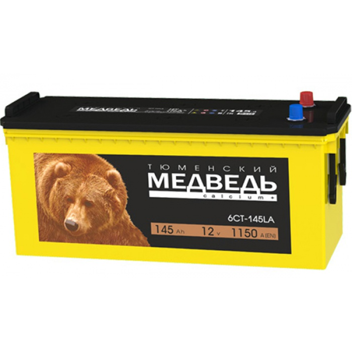 Аккумулятор Тюменский Медведь  145Ah