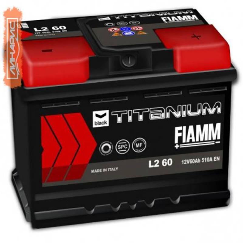 Аккумулятор Fiamm Titanum Black  44Ah