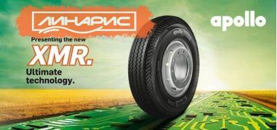 Apollo Tyres презентовала новые грузовые шины