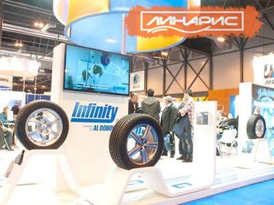 Infinity показали на европейских выставках сразу пять новых моделей шин