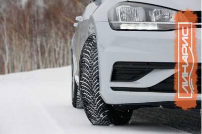 Dunlop All Season Maxx AS1
