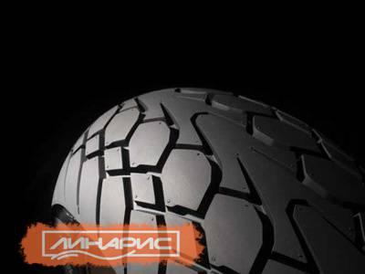 Dunlop Mutant tyre