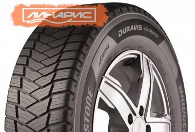 Bridgestone Duravis All Season