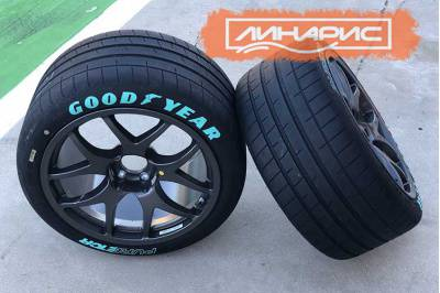Goodyear Eagle F1 Super Sport