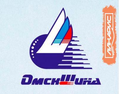 Смена руководства на предприятии «Омскшина»
