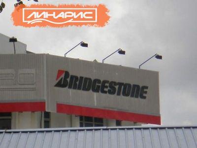 Производитель шин Bridgestone завершил создание исследовательско-производственной фермы в Соединённых Штатах
