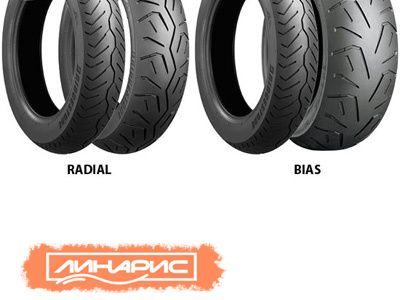Bridgestone выпускают две новые шины для мотоциклов