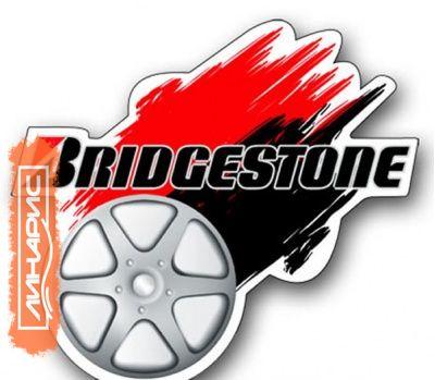 Зимняя резина Bridgestone будет реализовываться под маркой BLIZZAK