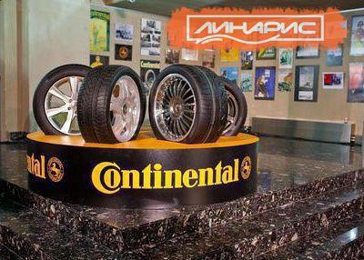 Состоялся запуск нового производства концерна Continental  в городе Калуга