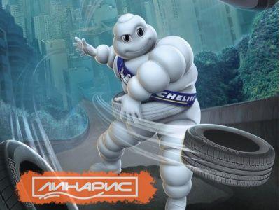 Michelin отзывает часть своей продукции на территории Соединённых Штатов