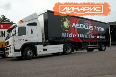 Aeolus представила новый бренд для центров технического обслуживания легковых шин