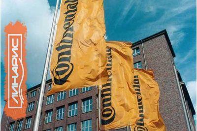 Continental планируют построить в Калуге завод по производству грузовых шин