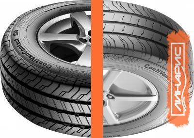 Continental выпустила новые размеры шин для автофургонов