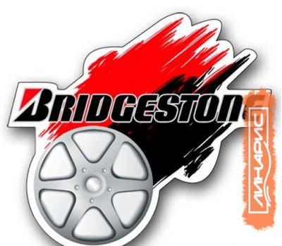 Новая экологическая программа компании Bridgestone рассчитана более чем на 30 лет