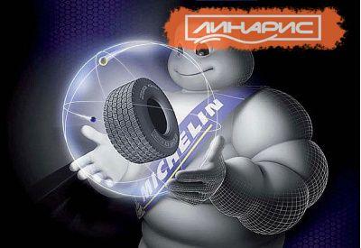 Michelin предоставил отчет о результатах работы в первом полугодии 2014