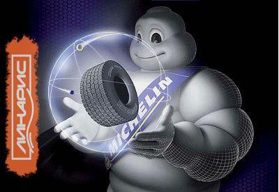 Дождевые шины Michelin - подготовка к дебюту в Германии