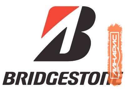 Инновации Bridgestone продемонстрируют на московском автосалоне