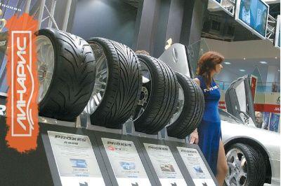 Компания Toyo предоставила финансовый отчет за полугодие