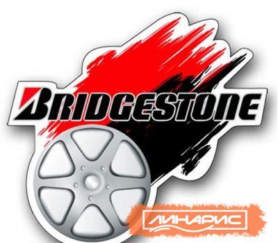 Открытие второго индийского завода Bridgestone