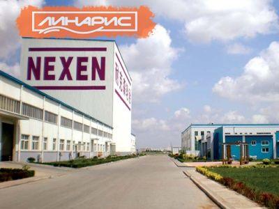 Корейская компания Nexen расширяет свое влияние в мире