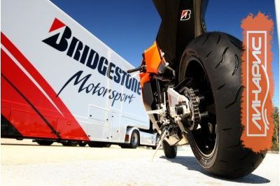 На австралийском этапе MotoGP будет представлена новая комбинация шин от Bridgestone