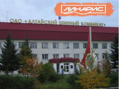 Алтайский шинный комбинат улучшает качество своей продукции