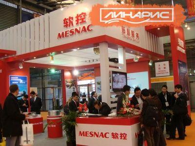 Миссия создания цифрового производства шин ляжет на плечи Mesnac и Siemens