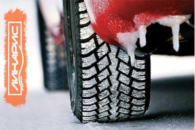 Штрафовать за неиспользование зимней резины в Беларуси будут с 16 января