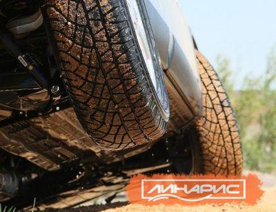 Michelin представляют универсальные шины Latitude Cross
