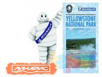 Компания Michelin сообщила о продолжении сотрудничества с Национальным Йеллоустонским парком