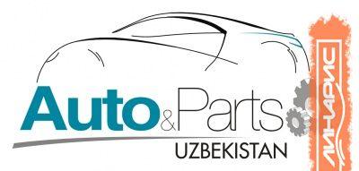 Продукция Нижнекамского завода была удостоена награды на выставке в Узбекистане