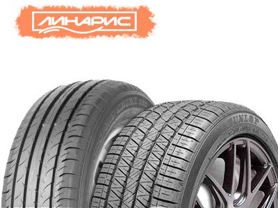 Комплектация Lexus RC пополнилась шинами под брендами Bridgestone и Dunlop