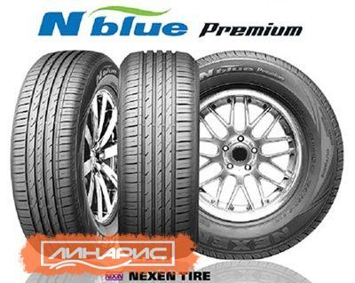 Nexen и Michelin отличились во время выставки Reifen