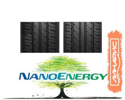 Toyo выпустили обновленные топливносберегающие шины