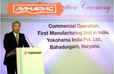 Yokohama провела церемонию открытия завода легковых шин в Индии