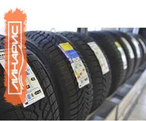 Новосибирские аналитики посчитали, что в новом году шины подорожают на 15%