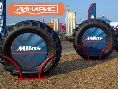 Continental переименовали в Mitas Premium для агропромышленных шин