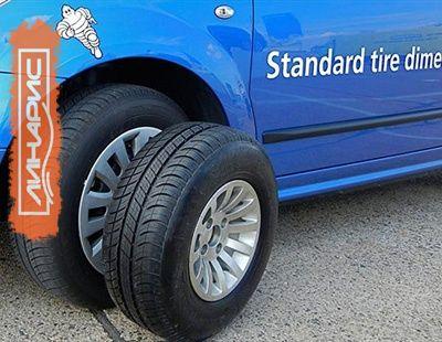 Michelin отказалась от производства 10-дюймовых покрышек