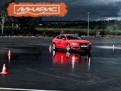 Bridgestone активно сотрудничает с российской школой водительского мастерства Audi quattro camp