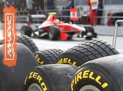 Pirelli провела серию испытаний гоночных шин образца 2015 года