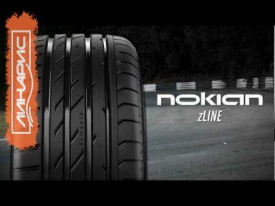 Line и zLine SUV от Nokian обещают стать хитами продаж