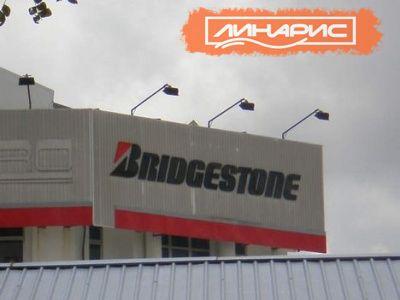 Bridgestone согласовали строительство шинного завода на территории России