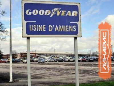 Titan отказалась покупать завод Goodyear в Амьене