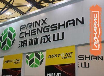 Chengshan заменила Cooper другим партнером