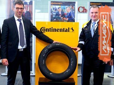 Continental празднует выпуск миллионной шины в России