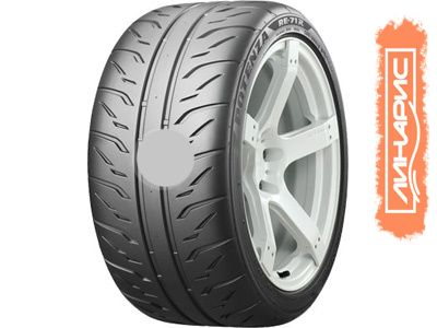Bridgestone Potenza RE-71R - самые скоростные уличные шины