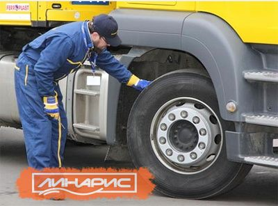 Goodyear выпустила высокоэкономичные грузовые шины