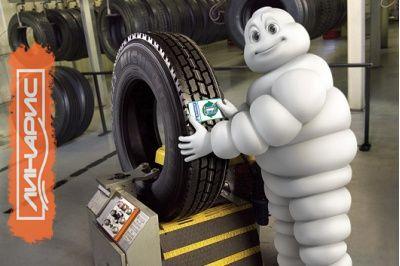 Немецкий завод Michelin будет выпускать самозаклеивающиеся шины